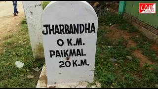 JHARBANDHA GIRI GOBARDHANA PUJA