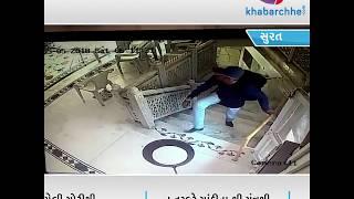 Theft in Jain Temple of Surat