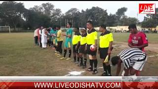 KANTABANJI ALL INDIA FOOTBALL TURNAMENT