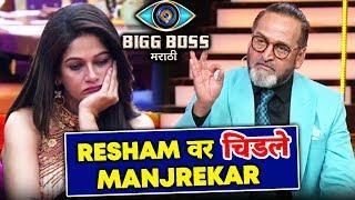 Bigg Boss Marathi: Mahesh Manjrekar GETS ANGRY On Resham For Her Behaviour