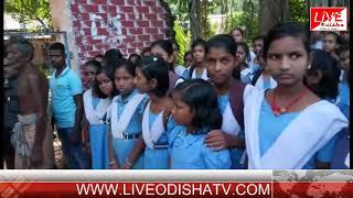 MAHANGA SCHOOL STRIKE