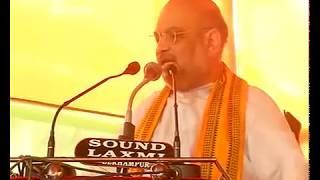 Shri Amit Shah addresses booth karyakarta meeting at Hugulapata village, Odisha
