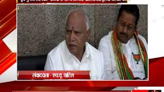 बीजापुर - पूर्व मुख्यमंत्री और भाजपा के राज्य अध्यक्ष बी.एस.यडीयूरप्पा की प्रेस्मीट- tv24
