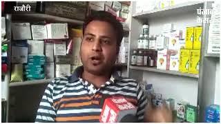 कश्मीर में आतंकियों की बौखलाहट पर जम्मू-कश्मीर के लोगों की राय