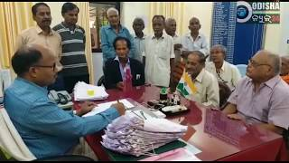Meeting of Retired Service Person # Rayagada