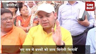 राज्य मंत्री संदीप सिंह ने आजीविका मिशन कार्यक्रम में की शिरकत