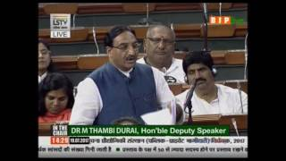 Dr. Ramesh Pokhriyal Nishank's speech on The IIT (Amendment) Bill, 2017, 17.07.2017