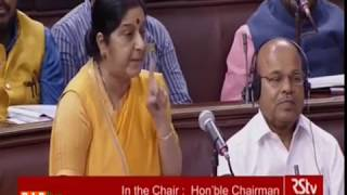 Smt Sushma Swaraj's reply on MoUs signed on recent visits of Prime Minister