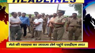 NEWS ABHI TAK HEADLINES 27.07.2017