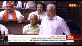 Shri Parshottam Rupala's speech on rising the incidents of farmers' suicide in the country