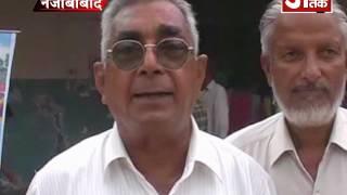 वृद्धो के लिये लगाया गया नि:शुल्क नेत्र चिकित्सा शिविर