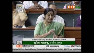 Smt. Sushma Swaraj's statement in Lok Sabha on abducted Indians from Iraq, 26.07.2017