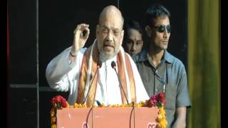 Shri Amit Shah's speech at intellectuals and eminent citizens in Jaipur : 21.07.2017