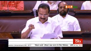 Shri  D.V. Sadananda Gowda's Reply on The Collection of Statistics (Amendment) Bill, 2017