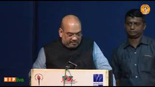"Shri Amit Shah's speech at the book launch of ""Syama Prasad Mookerjee"" in Teen Murti, New Delhi"
