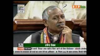 Shri Arjun Ram Meghwal's introductory speech on The Companies (Amendment) Bill, 2016, 27.07.2017