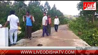 MOHANA ROAD PROBLEM