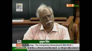 Shri Ajay Misra's speech on The Companies (Amendment) Bill, 2016, 27.07.2017