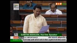 Matters of urgent public importance : Shri Nanabhau Patole, 28.07.2017