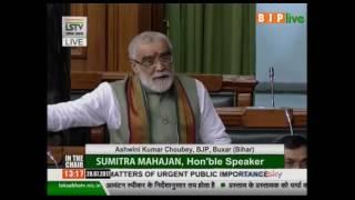 Matters of urgent public importance : Shri Ashwini Kumar Choubey, 28.07.2017