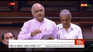 Shri Vinay Sahasrabuddhe's speech on The Right of Children to Free and Compulsory Education
