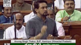 Shri Anurag Thakur's speech on The Integrated GST (Extension to Jammu & Kashmir) Bill, 2017