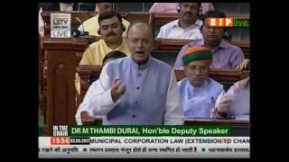 Shri Arun Jaitley's reply on The PMC Law (Extension to Chandigarh) Amendment Bill, 2017, 03.08.2017