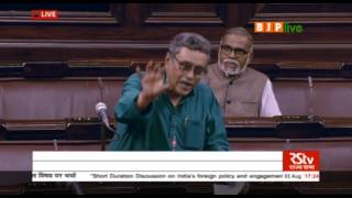 Shri Swapan Dasgupta during the discussion on India's foreign policy, 03.08.2017
