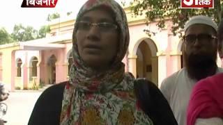 उर्दू अध्यापक नियुक्ति पर लगी रोक हटाने को सौंपा ज्ञापन