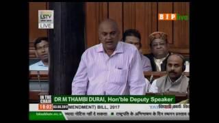 Shri Kamakhya Prasad Tasa's introductory speech on The NABARD (Amendment) Bill, 2017, 03.08.2017