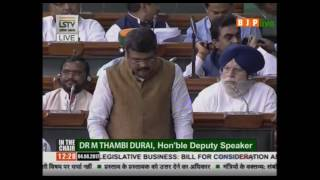 Shri Dharmendra Pradhan's introductory speech on The Indian Institute of Petroleum & Energy Bill