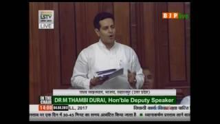 Shri Raghav Lakhanpal Sharma's speech on The Indian Institute of Petroleum & Energy Bill