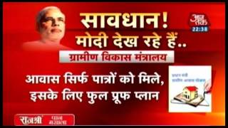 Watch how PM Modi is personally monitoring and ensuring last mile delivery of development projects