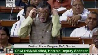 Shri Santosh Gangwar's reply on The State Banks (Repeal and Amendment) Bill, 2017