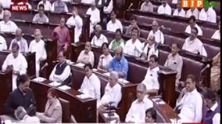 PM Modi congratulates Shri Venkaiah Naidu upon taking charge as chairperson of Rajya Sabha