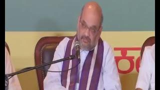 Press Conference by Shri Amit Shah in Bengaluru, Karnataka :14.08.2017