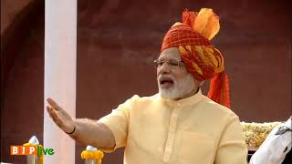 Violence in the name of 'Astha' will not be accepted in India : PM Shri Narendra Modi