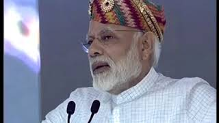PM Modi's speech at laying of foundation stone for National Highway projects in Udaipur, Rajasthan