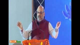 BJP is a party that was founded and is working on principles : Shri Amit Shah
