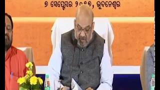 Press Conference by Shri Amit Shah in Bhubaneswar, Odisha: 07.09.2017