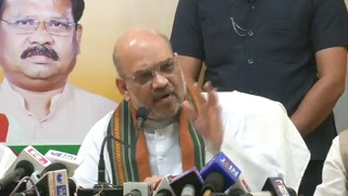 Press Conference by Shri Amit Shah in Ranchi, Jharkhand