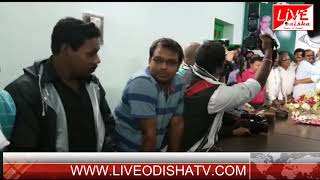 GANJAM BJD PARTY OFFICE INAUGURATION