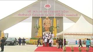 PM Shri Narendra Modi inaugurates Newly constructed market yard of APMC in Gujarat