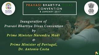 Keynote address by Prime Minister Narendra Modi in PBD Convention 2017