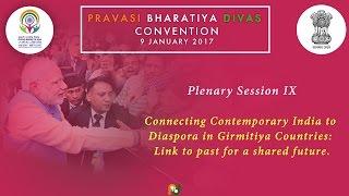 PBD Convention 2017: Plenary Sessions IX
