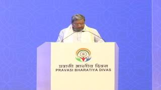 Pravasi Bharatiya Samman Awards Ceremony (January 09, 2017)