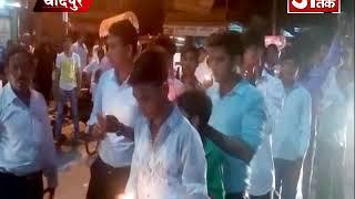गोरखपुर कांड को लेकर निकाला कैंडल मार्च