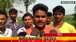 मुजफ्फरनगर: सड़क हादसे में बाइक सवार छात्र की मौत, हंगामा
