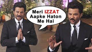 Anil Kapoor BEGS In Front Of Media, Tamasha Mat Karna | Sonam Kapoor's Wedding Reception