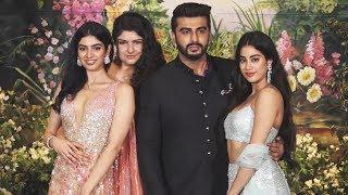 Best Moment Of Arjun Kapoor With Sisters Janhvi, Khushi And Anshula | Sonam Kapoor Wedding Party